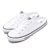 Converse 休閒鞋 Chuck Taylor All Star Dainty Mule 白 黑 女鞋 穆勒鞋 帆布鞋【PUMP306】 567946C