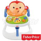 費雪 Fisher-Price 四合一小猴子歡樂園