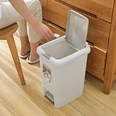 垃圾桶 腳踏式垃圾桶有蓋家用客廳馬桶衛生間廁所廚房大號腳踩紙簍筒帶蓋 「雙10特惠」