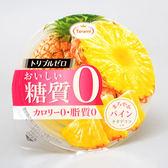日本【Tarami】無糖果凍 鳳梨 195g (賞味期限:2018.11.27)