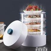 餐罩 保溫菜罩飯菜透明食物罩家用防塵餐桌保暖飯罩子剩飯剩菜蓋菜神器YYJ 新年特惠