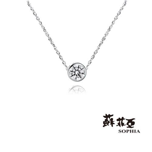 蘇菲亞SOPHIA - 擁愛0.07克拉鑽鍊