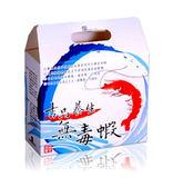 吉品.養生無毒蝦二斤(半斤/盒,共四盒)﹍愛食網