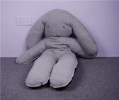 秒殺價玩偶北歐風格大型布藝玩具灰色兔子兒童房裝飾品嬰兒靠墊寶寶安撫玩偶LX交換禮物