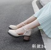 中大尺碼娃娃鞋甜美蕾絲花邊粗跟羅馬防水臺中跟包頭大小碼少女洛麗塔風 DN19249『科炫3C』