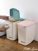 塑料密封防蟲儲米箱斤米缸24 斤家用放面粉收納盒廚房裝米桶HM 范思蓮恩