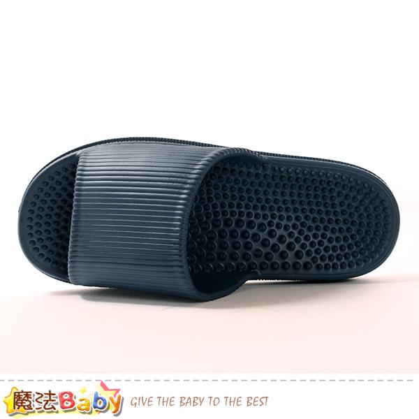 男鞋 軟Q緩震按摩顆粒健康拖鞋 魔法Baby