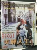 挖寶二手片-Z83-054-正版DVD-電影【美麗人生】-羅貝多貝里尼 奧斯卡最佳外語片(直購價) 海報是影