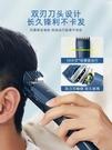 理髮器 理發器電推剪頭發神器自己剪電動家用剃發剃頭電推子HC3688免運快出