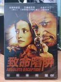 影音專賣店-Y76-034-正版DVD-電影【致命陷阱】-小古巴汀 艾曼紐瓦吉 埃弗特麥昆