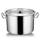 不銹鋼桶帶蓋圓桶加厚大湯鍋加大熬湯鍋加高湯鍋鍋具 【降價兩天】
