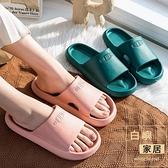 買2送1 情侶四季拖鞋女家用浴室室內軟底靜音居家洗澡男涼拖鞋【白嶼家居】