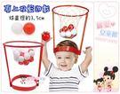 麗嬰兒童玩具館~親子互動玩具-頂上投籃遊戲.室內室外皆可玩