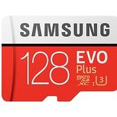 【限時至1003 公司貨版本速度隨機出貨】 Samsung 三星 EVO Plus 128GB microSDXC 記憶卡