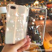 oppor15手機殼女玻璃防摔全包oppor11s萬磁王r15夢境版oppor11抖音網紅r15透 時尚潮流