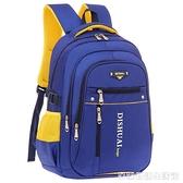 書包小學生1-3-6年級男孩女兒童書包三到六輕便減負後背背包