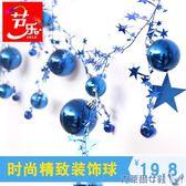 節樂聖誕節裝飾品球串五角星光球彩球櫥窗掛件掛飾吊頂店鋪商店 聖誕1件免運