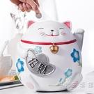 大容量存錢罐不可取招財貓創意零錢罐成人兒童防摔儲蓄罐只進不出 小時光生活館