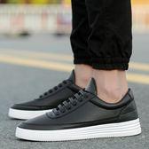 小白鞋男百搭皮面平底板鞋厚底增高休閒男鞋港仔文藝潮鞋