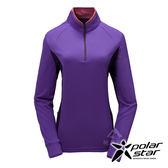 PolarStar 女 竹炭吸排長袖立領衫『葡萄紫』P17212 機能衣│刷毛衣排汗│透氣│輕量