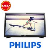 現貨 ✦飛利浦 PHILIPS 24PFH4282 24吋 液晶電視 公司貨 送免費宅配到府+超低折扣