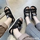 涼鞋男士涼鞋夏季拖鞋男時尚沙灘兩用情侶一字外穿越南涼拖潮 晶彩 99免運