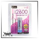 ◤大洋國際電子◢ iLeco ILE1826CR-1P 18650可再充電鋰電池(凸頭) 2600mAh / 1入 充電電池