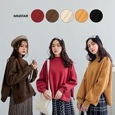 現貨-MIUSTAR 小立領素面側拉鍊棉質上衣(共5色)【NH3172】預購