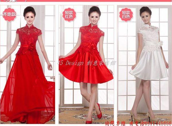 (45 Design) 定做 預購14天到貨 新娘旗袍伴娘長款婚紗禮服 紅色結婚敬酒服 主持晚禮服 短款 白