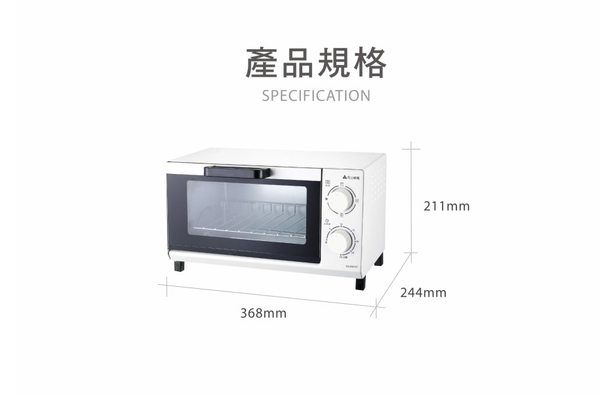 【大磐家電】元山多功能電烤箱 YS-5081OT