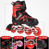 久運溜冰鞋兒童全套裝輪滑鞋男童女童小孩旱冰鞋成年可調初學者 快意購物網