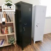 床頭鐵櫃/置物櫃/收納櫃【TAW011】 日系簡約大型收納櫃Amos