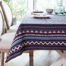 時尚可愛空間餐桌布 茶几布 隔熱墊 鍋墊 杯墊 餐桌巾597 (120*120cm)