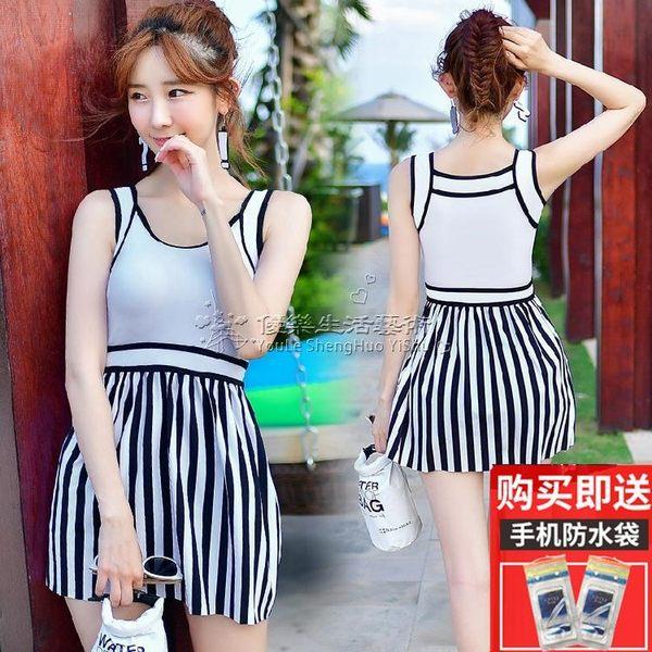 連體兩件組裙式黑白色條紋保守泳衣 YL-YY205