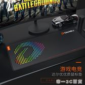 達爾優電競游戲滑鼠墊超大加厚護腕電腦辦公鍵盤滑鼠桌墊大號小號【帝一3C旗艦】IGO
