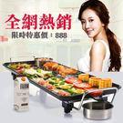 電燒烤爐 韓式家用不粘電烤爐 少煙烤肉電...