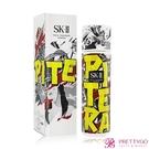 SK-II 青春露(230ml)-街頭藝術限量版(黃色款)-國際航空版【美麗購】
