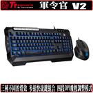 [地瓜球@] 曜越 Tt eSPORTS Commander Combo V2 軍令官 鍵盤 滑鼠 電競