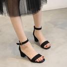 高跟涼鞋涼鞋女新款夏季百搭時尚時裝粗跟中跟一字扣帶仙女風高跟女鞋 【全館免運】