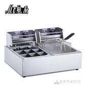 魅廚電熱關東煮機器麻辣燙鍋煮面爐串串香鍋連油炸爐商用小吃設備 酷斯特數位3c YXS