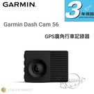 【愛車族】GARMIN DASH CAM 56 140度廣角行車記錄器(1440P)+16G記憶卡 三年保固