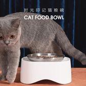 里兜貓碗貓咪用品貓糧碗貓食盆喂食飯碗盆護脊防打翻 LOLITA
