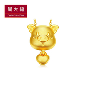 可愛生肖黃金路路通串飾/串珠-豬 周大福 十二生肖系列