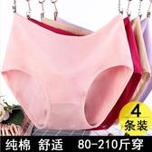 特惠 中老年大碼內褲女送媽媽純棉質面料胖mm200斤中年媽媽婦女三角褲
