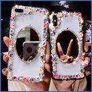 蘋果 iPhone12 iPhone11 12mini 12Pro Max SE2 XS IX XR i8+ i7 i6 小花邊框 手機殼 水鑽殼 訂製