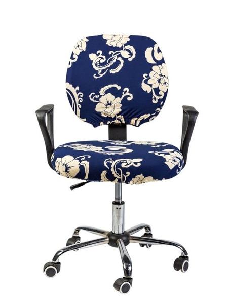 分體轉椅套彈力椅套電腦椅套簡約凳子套罩家用椅子套罩通用椅背套 樂活生活館