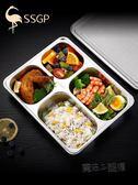 SSGP 德國分格餐盤304不銹鋼分隔自助食堂兒童學生成人多格快餐盤  ATF  魔法鞋櫃