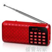 收音機老年老人迷你小音響插卡小音箱便攜式播放器隨身聽  『極客玩家』