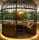 鳥籠鐵藝鳥籠特大號鳥籠擺設火鍋店餐廳鳥籠卡座戶外大型超大鳥籠裝飾 JDCY潮流站