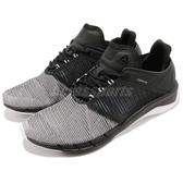 Reebok 慢跑鞋 Fast Flexweave 黑 白 全新科技針織鞋面 運動鞋 女鞋【PUMP306】 CN2535